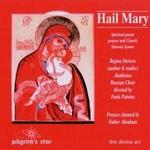 Picture of CD of choral music. Regina Derieva/Akathistos Choir/Pauls Putnins.