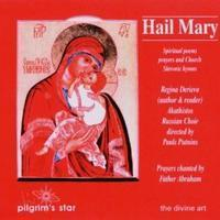 Picture of CD of choral music. Regina Derieva/Akathistos Choir/Pauls Putnins.
