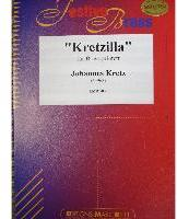 Picture of Sheet music  for 2 piccolo trumpets (A) or trumpets (C); french horn; trombone; tuba. Sheet music for brass quintet by Johannes Kretz