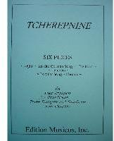 Picture of Sheet music for 4 french horns by Nikolai Tcherepnin