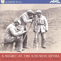Picture of Full recording on 2 CDs of the opera by Judith Weir, recorded live at the Glasgow Royal Concert Hall on 26th February 1999 Artist: Scottish Chamber Orchestra and Andrew Parrott