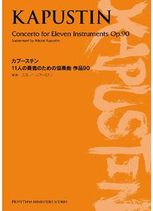 Concerto For 11 Instruments Op 90