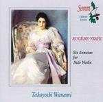 Picture of Takyoshi Wanami, violin, playes the Six Sonatas for Solo Violin by Eugène Ysaÿe.