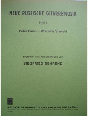Picture of Sheet music  by Album of composers. Sheet music for guitar solo