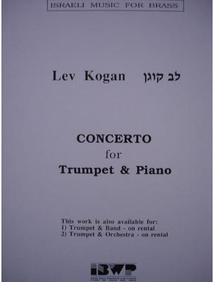 Picture of Sheet music for trumpet and piano by Lev Kogan