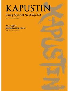 Picture of Sheet music  for 2 violins, viola and cello. Sheet music for string quartet by Nikolai Kapustin