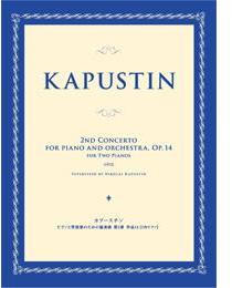 Picture of Sheet music for 2 pianos 4 hands by Nikolai Kapustin