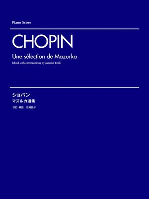 Picture of Sheet music for piano solo by Frédéric Chopin