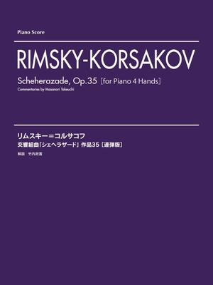 Picture of Sheet music for piano duet by Nikolai Rimsky-Korsakov