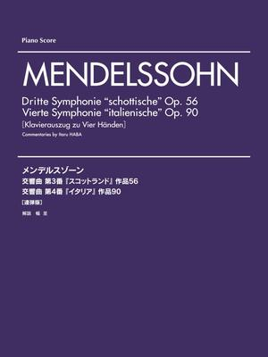 Picture of Sheet music for piano duet by Felix Mendelssohn
