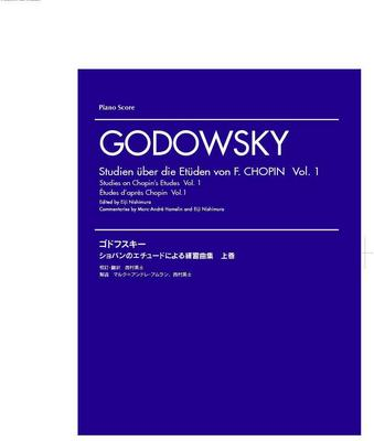 Picture of Sheet music for piano solo by Leopold Godowsky