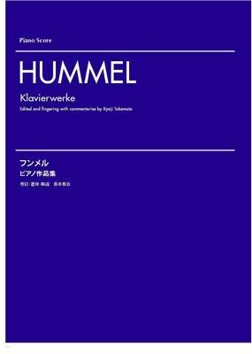 Picture of Sheet music for piano solo by Johann Hummel