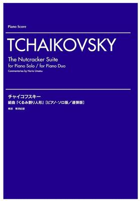 Picture of Sheet music for piano solo and piano duet by Piotr Tchaikovsky
