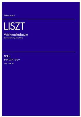 Picture of Sheet music for piano solo by  Franz Liszt