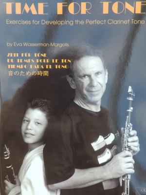 Picture of Sheet music for clarinet by Eva Wasserman-Margolis with texts in English, French, German, Japanese and Spanish