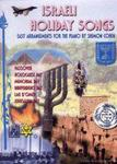 Picture of Sheet music  for voice (optional) and piano by Album of composers. Sheet music for piano solo with optional voice part in Hebrew