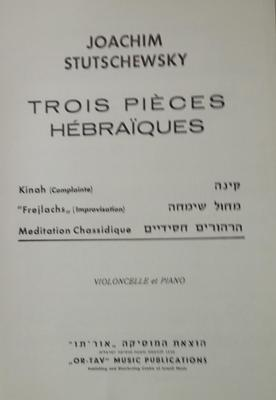 Picture of Sheet music for cello and piano by Joachim Stutschewsky