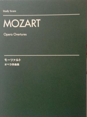 Picture of Sheet music for orchestra by Wolfgang Amadeus Mozart