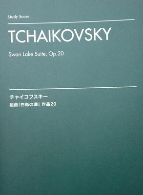 Picture of Sheet music for orchestra by Piotr Tchaikovsky