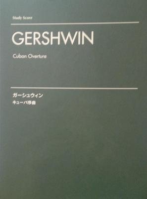 Picture of Sheet music for orchestra by George Gershwin (study score only)