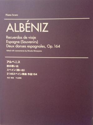 Picture of Sheet music for piano solo by Isaac Albéniz