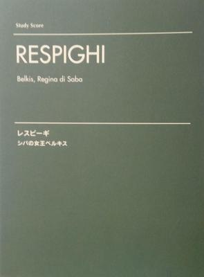 Picture of Sheet music for orchestra by Ottorino Respighi