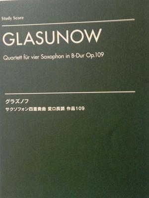 Picture of Sheet music for soprano, alto, tenor and baritone saxophones by Alexander Glazounov