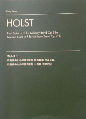 Picture of Sheet music for military band by Gustav Holst