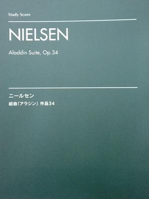 Picture of Sheet music for orchestra by Carl Nielsen (study score only)